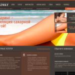 сайт на bitrix